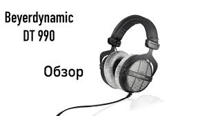 <b>Beyerdynamic DT 990</b> Pro Обзор. Sound Check - YouTube
