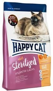 <b>Happy cat</b> (Хэппи кэт): <b>корма</b> для кошек