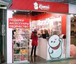 Франшиза <b>Kawaii Factory</b> - франчайзинг магазина подарков и ...