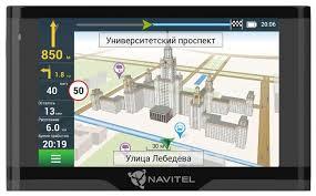 <b>Навигатор NAVITEL N500 Magnetic</b> — купить по выгодной цене ...