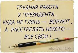 Из-за снятия санкций с Юры Енакиевского Украина потеряет 5,4 млрд грн, - Центр противодействия коррупции - Цензор.НЕТ 2489