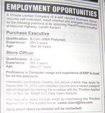 purchase executive job private limited company job store officer purchase executive job private limited company job store officer 8 sept