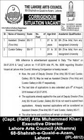 jobs corrigendum at the lahore arts council alhamra lahore on get jobs in email