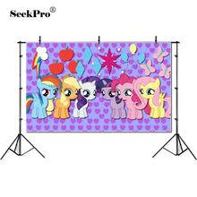 Compare prices on Background Pony - shop the best value of ...