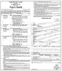 org this file chittagong metropoliton police job circular 2017 jpg