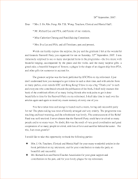 3 thank you letter to parents from teacher outline templates thank you card for teacher from parents images pictures becuo