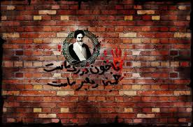 Image result for عکس دهه فجر