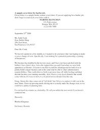 s training resume online trainer cover letter blanche dubois essay demolition mcdonalds resume online athletic training trainer s online