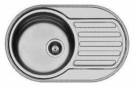 Врезная <b>кухонная мойка Pyramis</b> SR Mini 76.5х48см ...