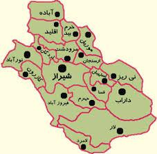 نتیجه تصویری برای نقشه استان فارس