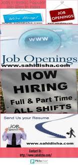 online job posting sites in ia sample customer service resume online job posting sites in ia latest jobs in ia job vacancies listing sites job sites