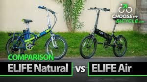 Elife <b>Air</b> vs. Elife Natural <b>Electric</b> Folding <b>Bicycles</b>: <b>ChooseMyBicycle</b> ...
