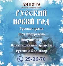 Спектакль Ми-Ми-Мишки ШОУ / Московский ... - Пенза афиша