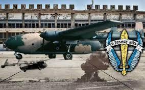 Αποτέλεσμα εικόνας για fvto aeroplanoy noratlas
