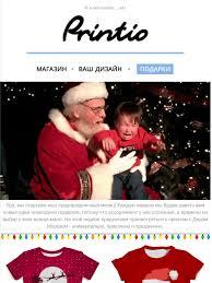 <b>Printio</b>.ru - дизайн и печать: Я дед Мороз, борода из ваты   | Milled