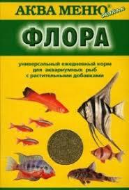 """<b>Корм</b> для рыб """"<b>Аква Меню Флора</b>"""" с растительными добавками ..."""