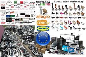 Доставка из Польши, EU, USA. (Allegro) СENEO EBAY OLX ALI ...
