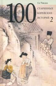 <b>Книги издательства Художественная</b> литература | купить в ...