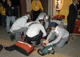 「1990年 - 長崎市長銃撃事件。」の画像検索結果