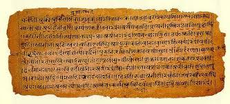 ரிக், யஜுர், சாம, அதர்வண,