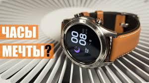 Обзор <b>Honor Watch Magic</b>: совсем не Apple <b>Watch</b> И СЛАВА БОГУ!