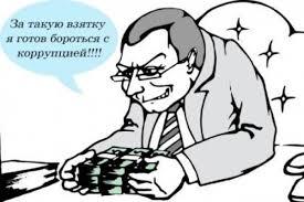 Хочешь квартиру в центре Киева? Записывайся в борцы с коррупцией! ФОТОжаберы о покупке квартиры Лещенко - Цензор.НЕТ 7654