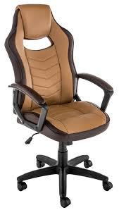 Компьютерное <b>кресло Gamer коричневое</b> - купить по выгодной ...