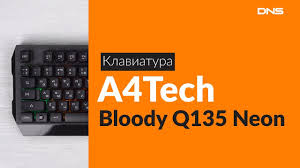 Распаковка <b>клавиатуры A4Tech Bloody Q135</b> Neon / Unboxing ...