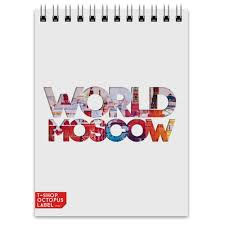 "<b>Блокнот</b> ""<b>DIFFERENT WORLD</b>"": Moscow #1323556"