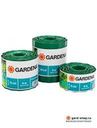 <b>Бордюр зеленый Gardena</b> 15 см, длина 9 м 00538-20.000.00 ...