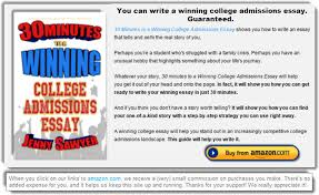 forbes  under    colleges they don    t talk about how  to write a college application essay jenny sawyer your college coach