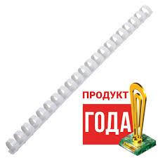 Пружины пластиковые для переплета, КОМПЛЕКТ <b>100 шт</b>., 16 мм ...