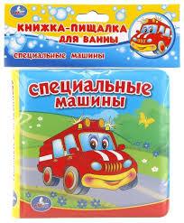 Купить <b>Игрушка для ванной Умка</b> Специальные машины по ...