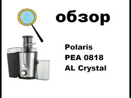 обзор <b>соковыжималка Polaris PEA</b> 0818 AL Crystal - YouTube