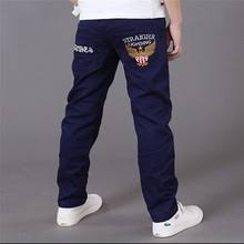 Free shipping on <b>Boys</b>' Clothing in Mother & <b>Kids</b> and more on ...