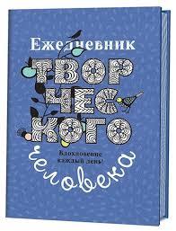 <b>Контэнт</b> – Купить в Казахстане — Flip.kz