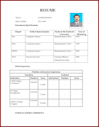 13 biodata format for teaching job sendletters info biodata format for teaching job 13815846 png lecturer job resume doc