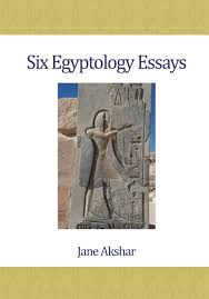 ology essays jane akshar s ancient 6 ology essays