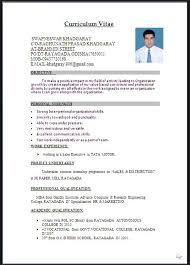 best resume format word file resume resume format in word file