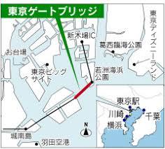 「2012年 - 東京ゲートブリッジが開通」の画像検索結果