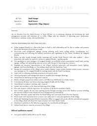 retail maintenance resume s retail lewesmr sample resume retail duties resume of job