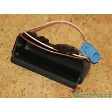 <b>Кнопка</b> - <b>ручка</b> открывания багажника <b>Smart</b> 451 ForTwo 2007 ...
