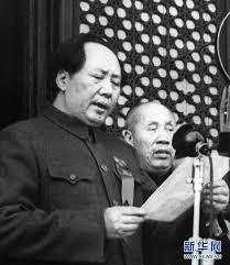 「1949年 - 中華人民共和国成立」の画像検索結果