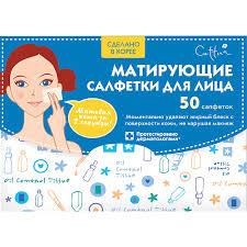 Очищение CETTUA <b>Матирующие салфетки для лица</b> – купить в ...