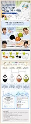 I Cosmetics - Holika <b>Holika Egg Soap Special</b> Set is... | Facebook