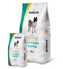 <b>Сухой корм</b> для собак <b>Сириус</b>