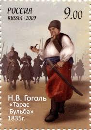 Тарас Бульба — Википедия