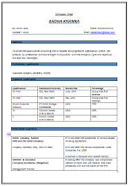over  cv and resume samples   free download  resume format    free download link for resume format for experienced company secretary