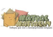 <b>Ковры</b> – купить в Москве недорого в интернет-магазине «Матрас ...