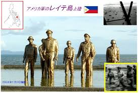 「レイテ湾」の画像検索結果
